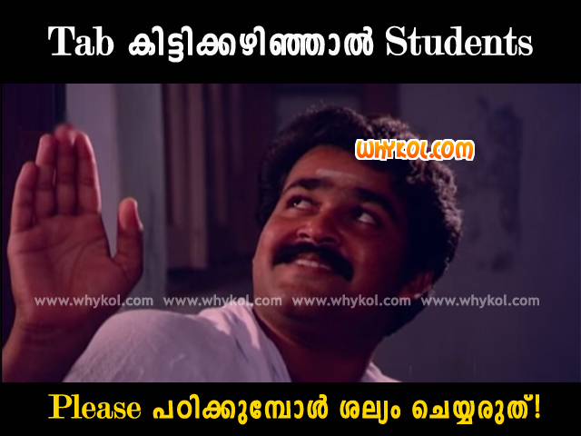 Students reaction