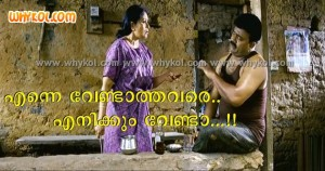 Malayalam funny comment with photo