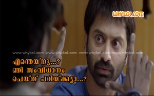 Latest hit Movie dialogues