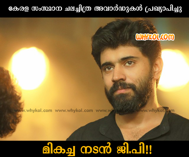 Nivin the best actor