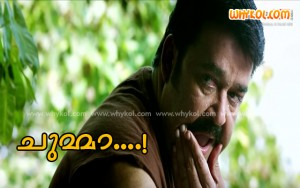 Lalettan's next movie- LOHAM