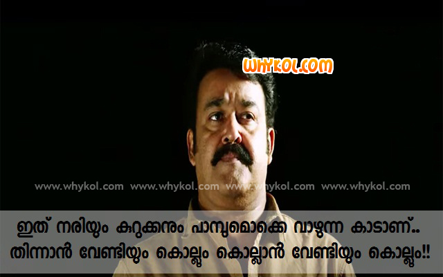 lalettan's new look- Loham