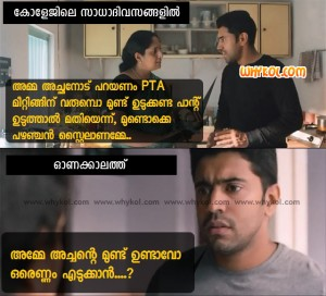Onam Days Jokes