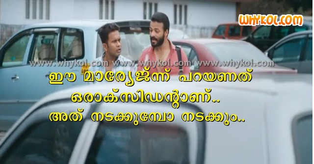Malayalam marriage comedy comment