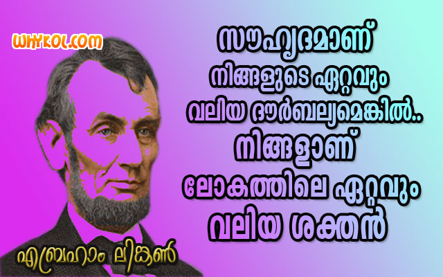 Famous Quote About Friendship Impressive Abraham Lincoln Quote If Friendship Is Your Weakest Point Josh