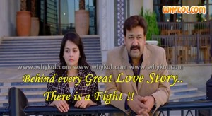 Love quoe from malayalam film