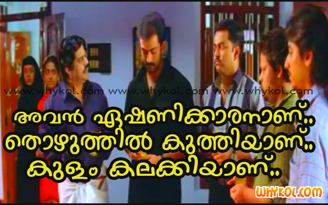 Balachandra menon funny film comment