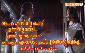 Mohanlal funny malayalam dialogue delivery