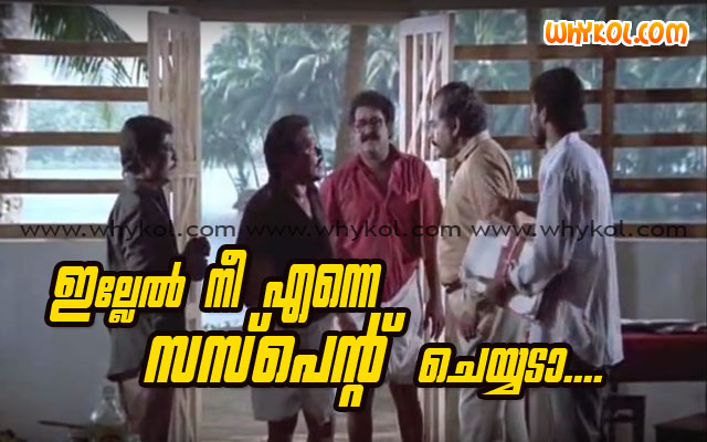 Malayalam funny film image with comment