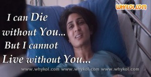 Love Quote from malayalam film