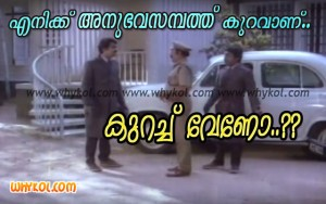 Malayalam film comedy reply