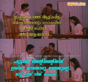 Mammootty and Sreenivasan comedy