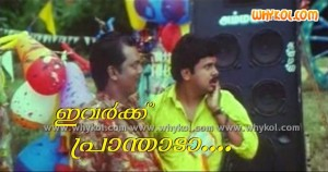 Funny malayalam film comment with pic