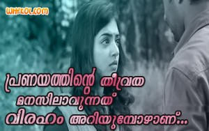 Viraham malayalam love breakup quote
