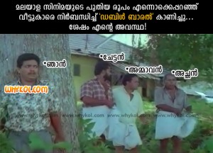 Latest Movie Troll