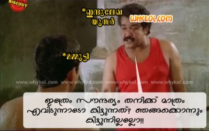 case against mammootty