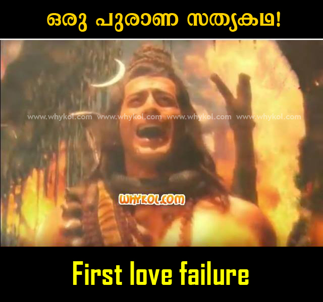 malayalam love failure dialogues - photo #42