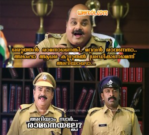 Latest Malayalam comedy