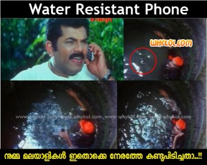 Malayalam joke with picture
