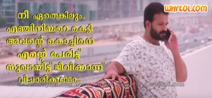 Funny malayalam breakup comment