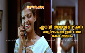 Anusree comedy scene in diamond necklace