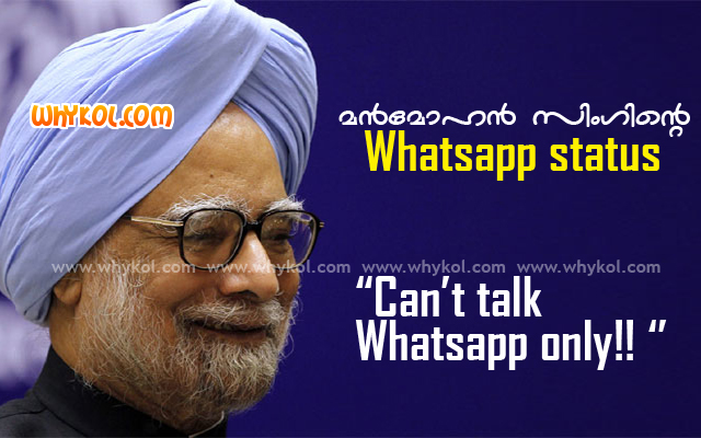 Whatsapp Joke