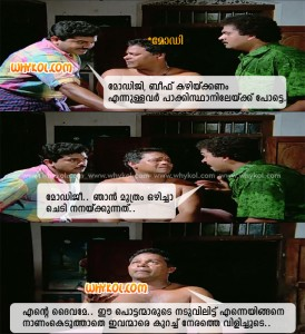 Politics fun Malayalam