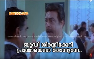 One Man Show Movie comedy scenes