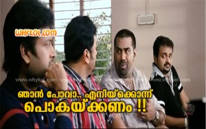 Biju Menon comedy dialogue