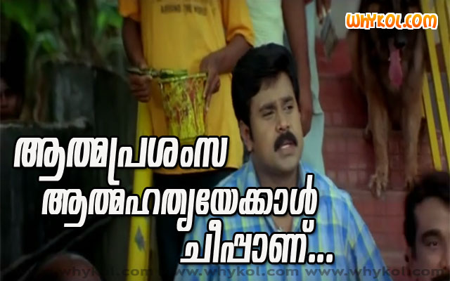 malayalam movie quote from cid moosa