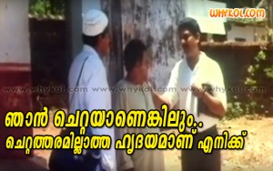 Jagathy funny malayalam comment