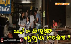 Funny malayalam film moking comment