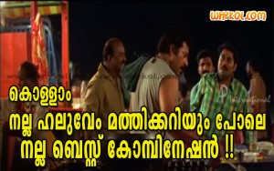 Malayalam funny saying