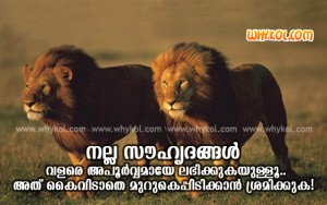 Malayalam friendship messages