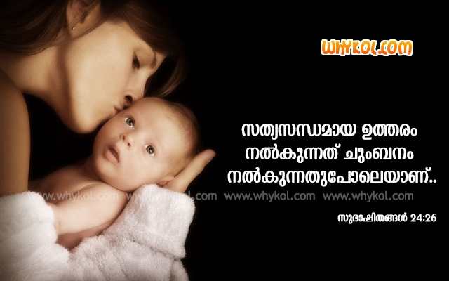 bible quotes in malayalam font