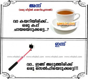 Funny images in Malayalam