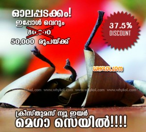 Comedy images in malayalam