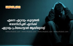 """Search Results for """"Malayalam Romantic Pic Msg"""" – Calendar 2015"""