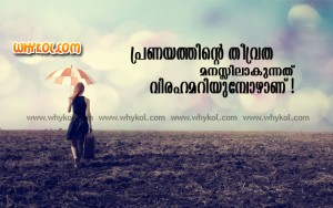 pics for gt viraham malayalam messages
