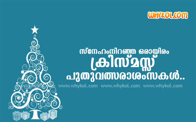 christmas and new year messages in malayalam