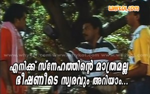 Jagadeesh funny kalippu film dialogue