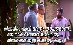 Malayalam funny devotional comment
