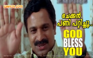 Malayalam wishes