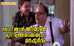 Siddhique funny film comment