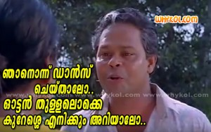 Innocent malayalam film comedy