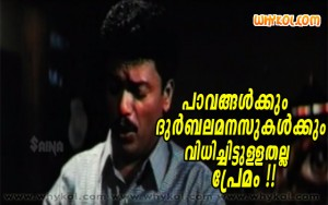 Malayalam film sad love quote