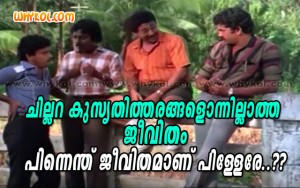Malayalam film life thought