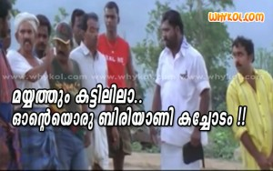 Mamukkoya malayalam film funny saying