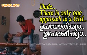 Malayalam flirting film advice