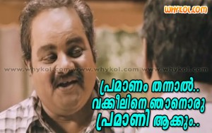 Sunil Sugatha funny comment